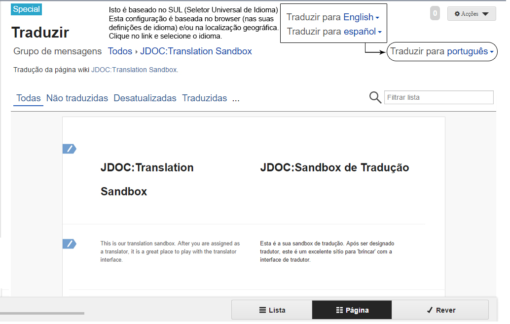 JDOC-translator interface-first-view-pt.png