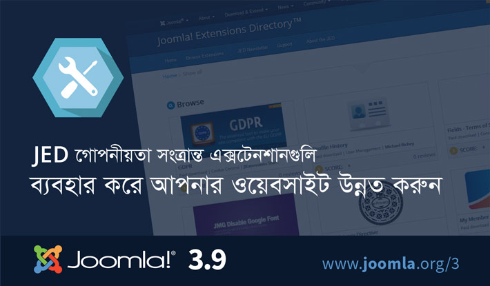 Joomla-3.9-jed-bn.png