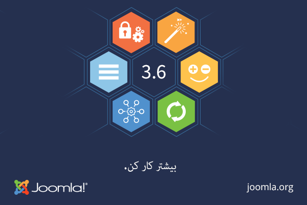 Joomla-3.6-Imagery-Newsletter-600x400-fa.png
