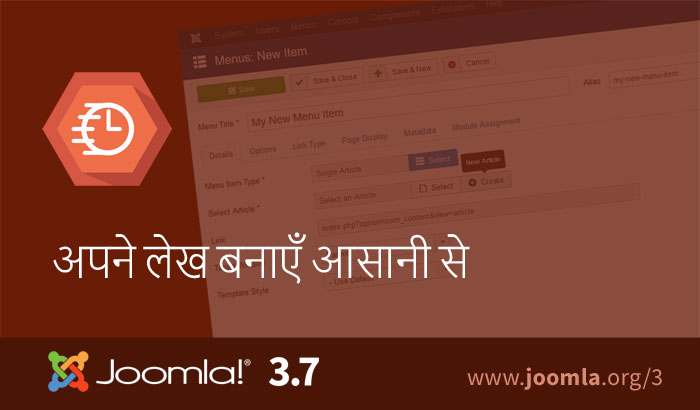 Joomla-3.7-improved-workflow-700x410-hi.jpg