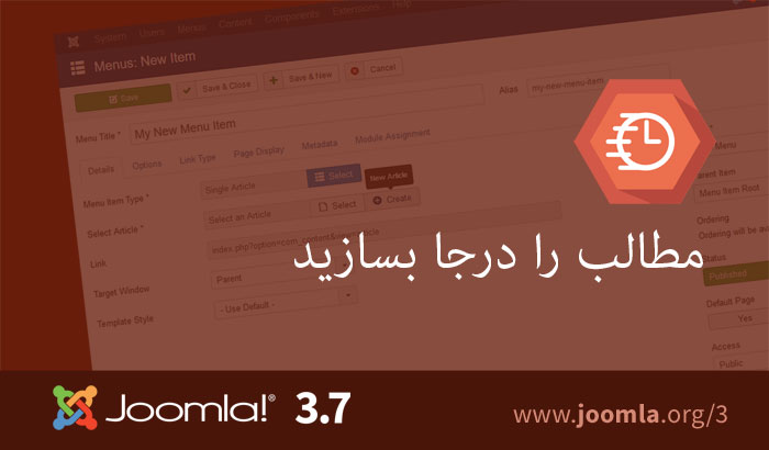 Joomla-3.7-improved-workflow-700x410-fa.jpg