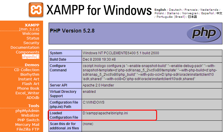 At this point, XAMPP is installed successfully. Notice the