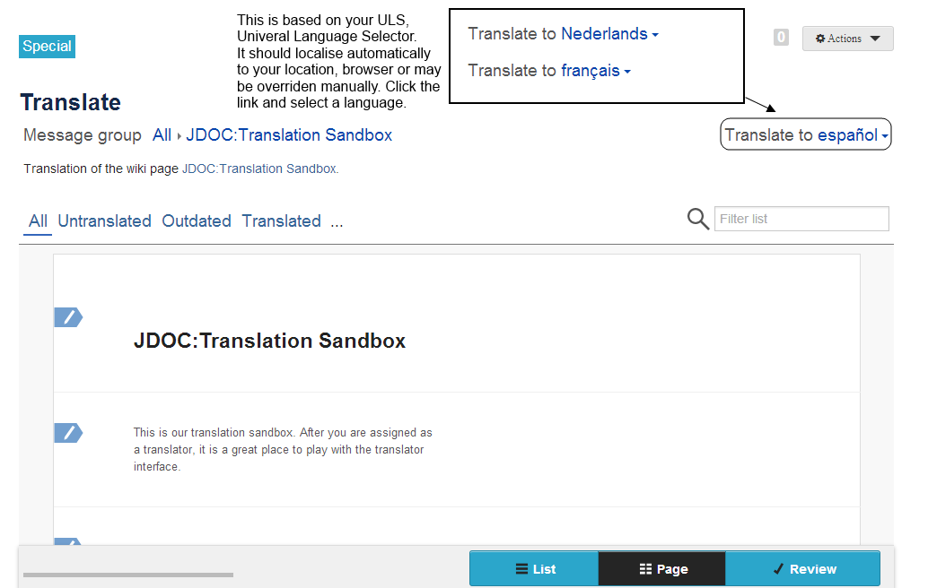 JDOC-translator interface-first-view-en.png
