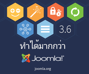 Joomla-3.6-Imagery-300x250-th.png