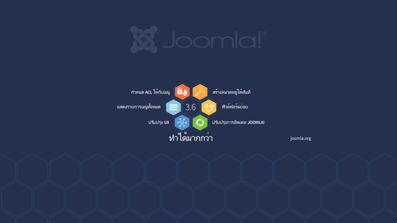Joomla-3.6-Imagery-YouTube-2560x1440-th.png