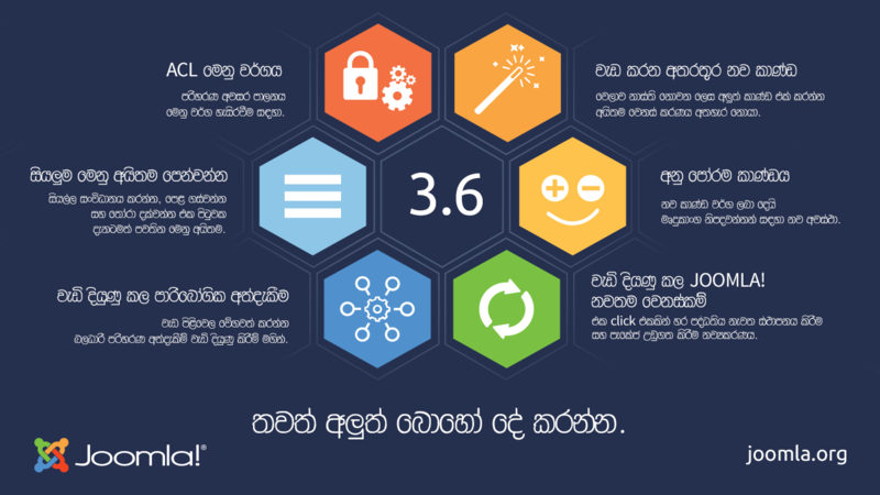 Joomla-3.6-Imagery-infographic-1280x720-si.png