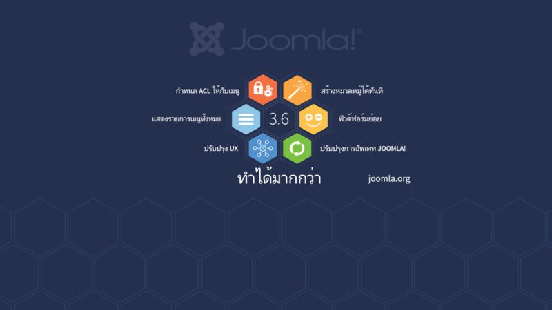 Joomla-3.6-Imagery-Google-2120x1192-th.png
